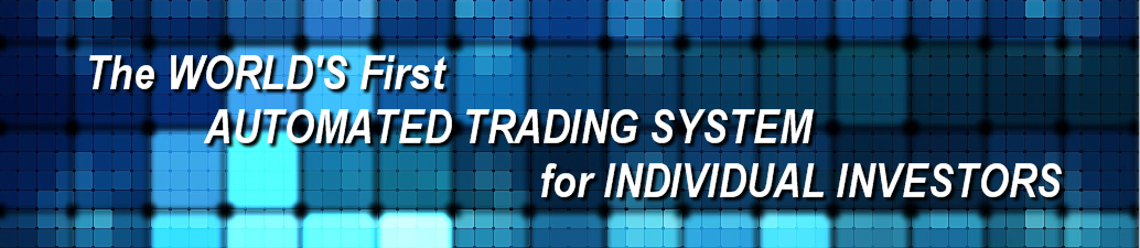 Automated commodity trading system